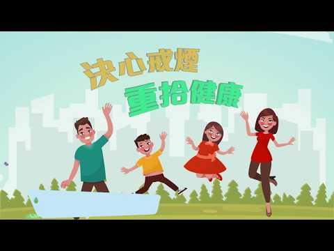 動感教菁-20200708-預告
