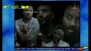 MERET FUGERA NEWS SELE ETHIOPIA PRESS AND KOMITEWOCHACHN MERMARY