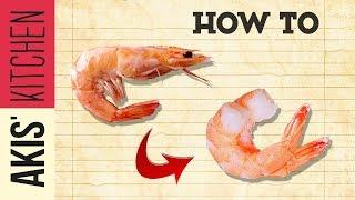 How to peel and devein Shrimp | Akis Kitchen by Akis Kitchen