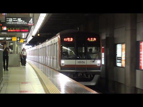 【東急】東横線 特急小手指行 日吉 Yokohama Tokyu Toyoko Line Trains