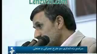 احمدی چاخان: الان تو ایران شخصی داریم که نگاه میکنه و معدن را با الهامات الهی پیدا میکنه