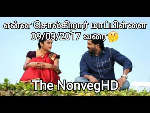 Video Mappillai serial review | Etho enaku therinjathu | 😍🤔 download in MP3, 3GP, MP4, WEBM, AVI, FLV January 2017