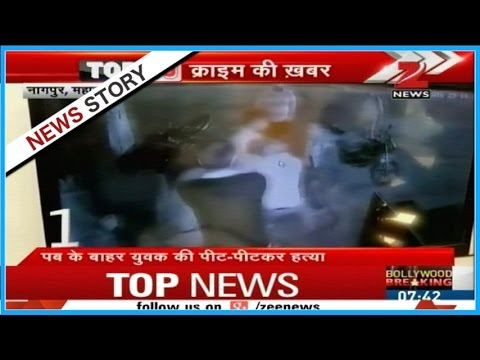 Video Crime Top 10   One person beaten to death outside pub in Nagpur download in MP3, 3GP, MP4, WEBM, AVI, FLV January 2017