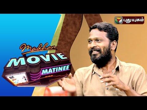 Director Vetrimaran in Madhan Movie Matinee | 14/02/2016 | Puthuyugam TV