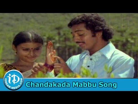 Chandakada Mabbu Song - Mudda Mandaram Movie Songs - Poornima - Pradeep - Suthi Velu