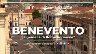 Benevento Italy  city photos gallery : Benevento - Piccola Grande Italia