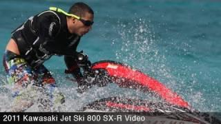 3. MotoUSA:  2011 Kawasaki Jet Ski 800 SX-R