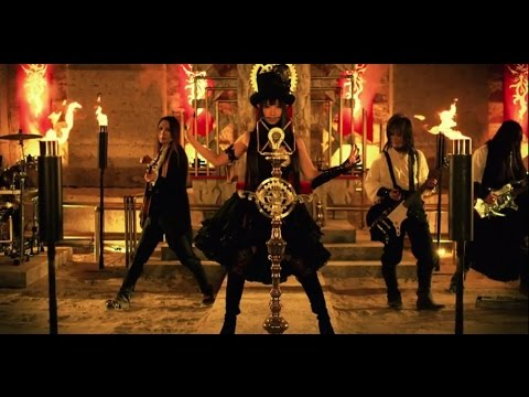[Official Video] Yousei Teikoku - Astral Dogma - 妖精帝國