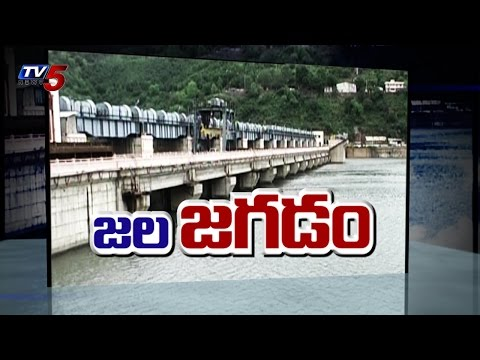 Krishna River Management Board meeting inconclusive : TV5 News
