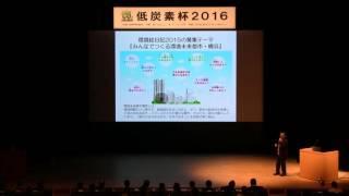 横浜市資源リサイクル事業協同組合