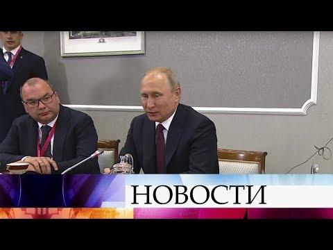 В.Путин высказался о расширении НАТО во время встречи с главами ведущих мировых информагентств.