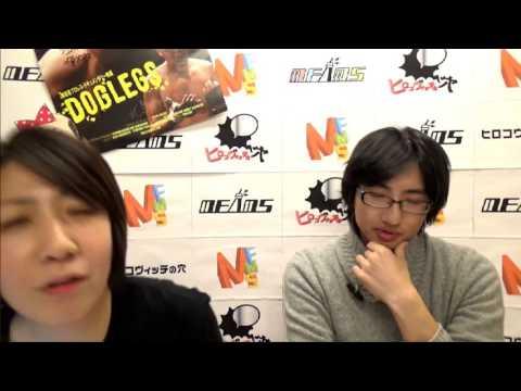 Vol.198 ゲスト : 櫻庭さん (口唇口蓋裂) (2016/02/23)