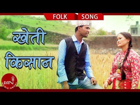 (New Comedy Lok Dohori 2075/2018 | Kheti Kisan - Bal Bahadur Pariyar & Laxmi Pariyar Ft. Bal & Rupa - Duration: 7 minutes, 55 seconds.)