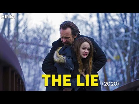 The Lie (2020) Story Explained | Hindi | Shocking Movie !!