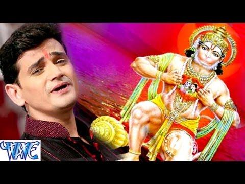 Video कोई रोक सका ना हनुमत को - Bhakti Ke Rang Rajeev Mishra Ke Sang - Hindi Bhakti Holi Songs 2016 new download in MP3, 3GP, MP4, WEBM, AVI, FLV January 2017