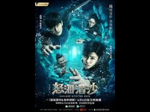 The Lost Tomb || episode 8 with english subtitle