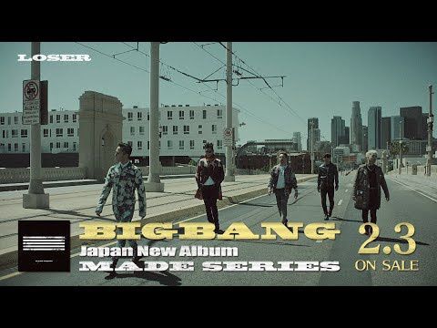 BIGBANG - MADE SERIES (JP SPOT_90 Sec.)