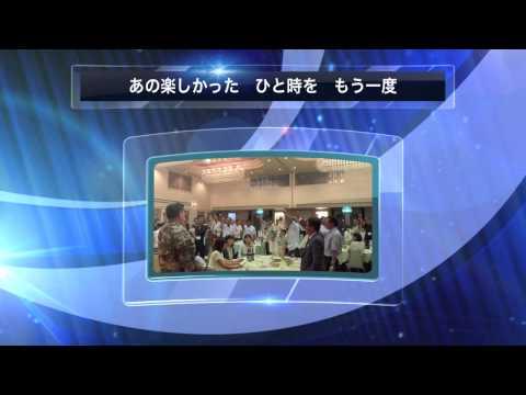 江津中学校「5960会」 総集編DVD予告