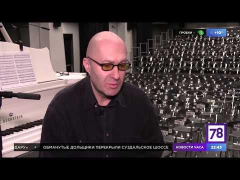 Антон Батагов  - Неспящие 23 09 17