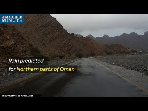 Rain predicted for northern parts of Oman