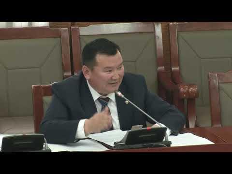 Монгол Улсын Үндсэн хуульд оруулах нэмэлт, өөрчлөлтийн төслийн хэлэлцэх эсэхийг Мягмар гарагт үргэлжлүүлнэ