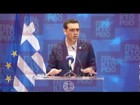 A. Τσίπρας: «Η σημερινή Ευρώπη έχει υπερβολικό κοινωνικό έλλειμμα που δεν αντιμετωπίζει επαρκώς»