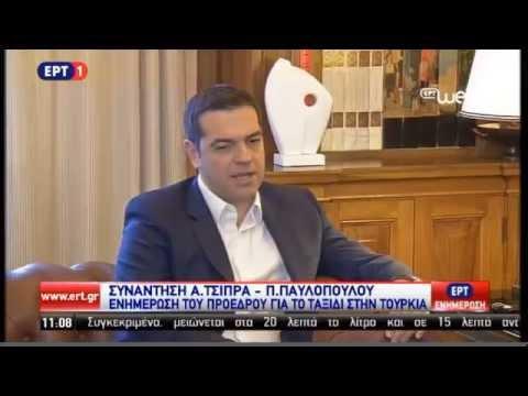 Ενημέρωση του Προέδρου Δημοκρατίας από τον Πρωθυπουργό για τις τρέχουσες εξελίξεις