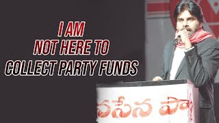 I am Not Here to Collect Party Funds - JanaSena Chief Pawan Kalyan | JanaSena Party