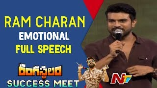 Video Ram Charan Emotional Speech @ Rangasthalam Vijayotsavam || Pawan Kalyan || Ram Charan MP3, 3GP, MP4, WEBM, AVI, FLV Juli 2018