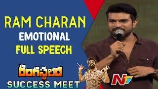 Video Ram Charan Emotional Speech @ Rangasthalam Vijayotsavam || Pawan Kalyan || Ram Charan MP3, 3GP, MP4, WEBM, AVI, FLV September 2018