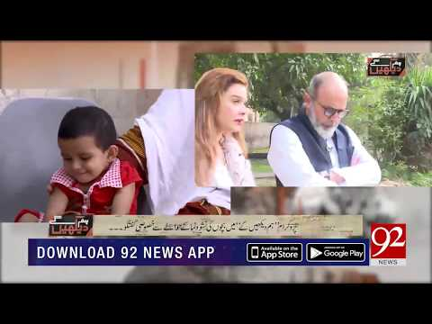 Food shortage or inappropriate nutrition is dangerous for children  15 February 2019  92NewsHD