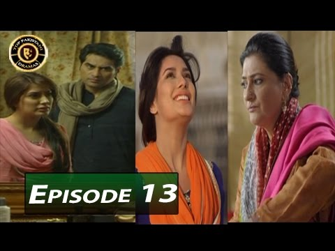 Dil Lagi Episode 13 - ARY Digital - Top Pakistani Dramas