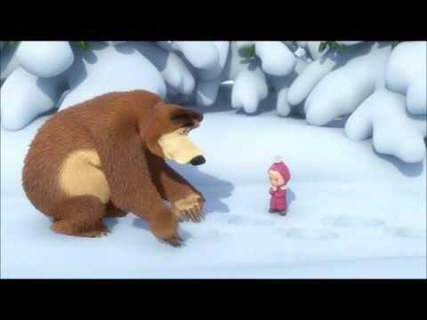 Песенка про следы  - Маша и Медведь