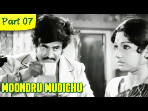 Moondru Mudichu - 7/12 - Rajnikanth, Sridevi, Kamal Haasan - Super Hit Romantic Movie
