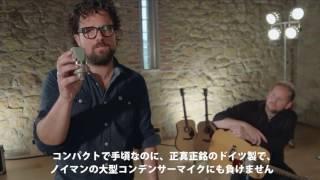 ギターレコーディング マイクテクニック(動画有り♬)