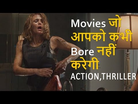 Top 10 Best Action Thriller Movies | All Time Hit In Hindi