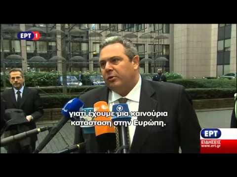 Π. Καμμένος: Σημαντική η ανταλλαγή πληροφοριών Ε.Ε. – ΝΑΤΟ