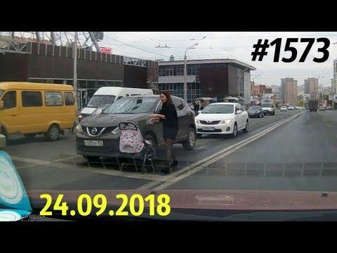Новая подборка ДТП и аварий за 24.09.2018.