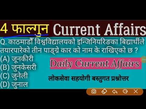 (Current Affairs loksewa  Nepal #121   4 Falgun 2075  loksewa preparation Smartgk  16  2019 - Duration: 7 minutes, 39 seconds.)