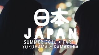 Kamakura Japan  City new picture : YOKOHAMA & KAMAKURA, JAPAN VLOG || SUMMER 2016 (PART 1)