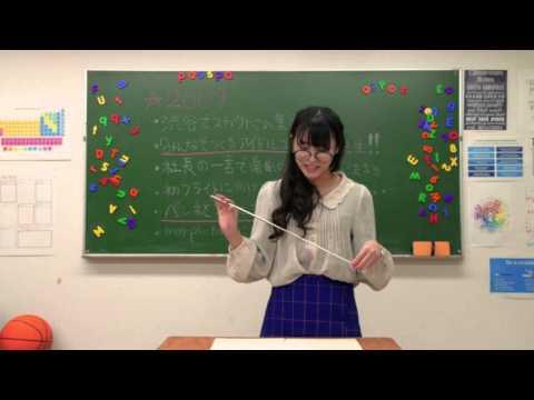 教えて!!PASSPO☆先生 ~5分でわかるPASSPO☆の歴史~前編