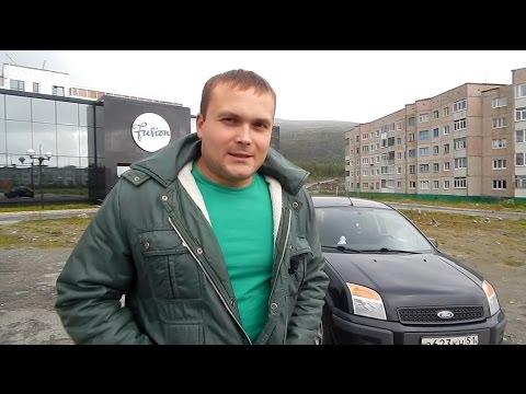 Форд фузион 2008 фотка
