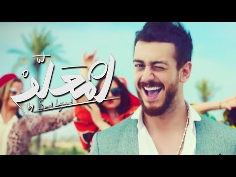 Download Saad Lamjarred - LM3ALLEM (Exclusive Music Video) |  (سعد لمجرد - لمعلم (فيديو كليب حصري HD Mp4 3GP Video and MP3