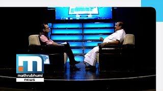 Video PC George In Chodhyam Utharam | Chodyam Utharam, Episode 282  | Mathrubhumi News MP3, 3GP, MP4, WEBM, AVI, FLV Maret 2019
