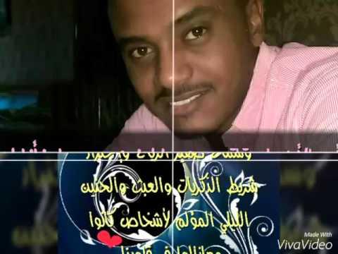 ممكن تكون Dr.Ahmed Makki Eldirdiri