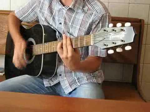 Песни под гитару цветы скачать