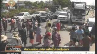24NOV11 THAILAND ; Updated Flood News At 3 PM ; Thai PBS