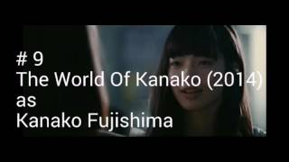 Nonton 9 Nana Komatsu Movies Film Subtitle Indonesia Streaming Movie Download
