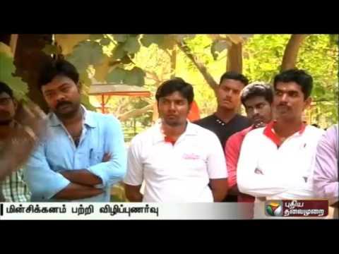 Nammal-Mudiyum-team-spreads-awareness-on-saving-electricity-in-Nellai