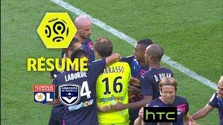 Video Olympique Lyonnais - Girondins de Bordeaux (1-3)  - Résumé - (OL - GdB) / 2016-17 MP3, 3GP, MP4, WEBM, AVI, FLV Mei 2017